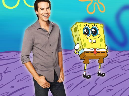 Jerry Trainor Like Which SpongeBob Character Image 1